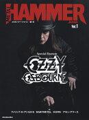 METAL HAMMER JAPAN(Vol.1)