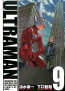 ULTRAMAN(9)