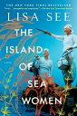 The Island of Sea Women ISLAND OF SEA WOMEN [ Lisa See ]