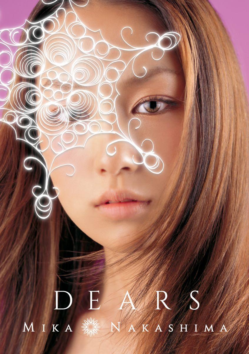 DEARS(ALL SINGLES BEST) (初回限定盤 2CD+DVD) [ 中島美嘉 ]