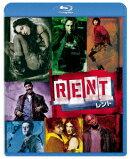 RENT/レント【Blu-ray】