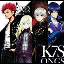 劇場アニメーション「K SEVEN STORIES」ED主題歌集 (CD+Blu-ray)