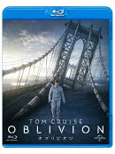 オブリビオン【Blu-ray】