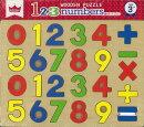 【バーゲン本】123 numbers-数字パズル