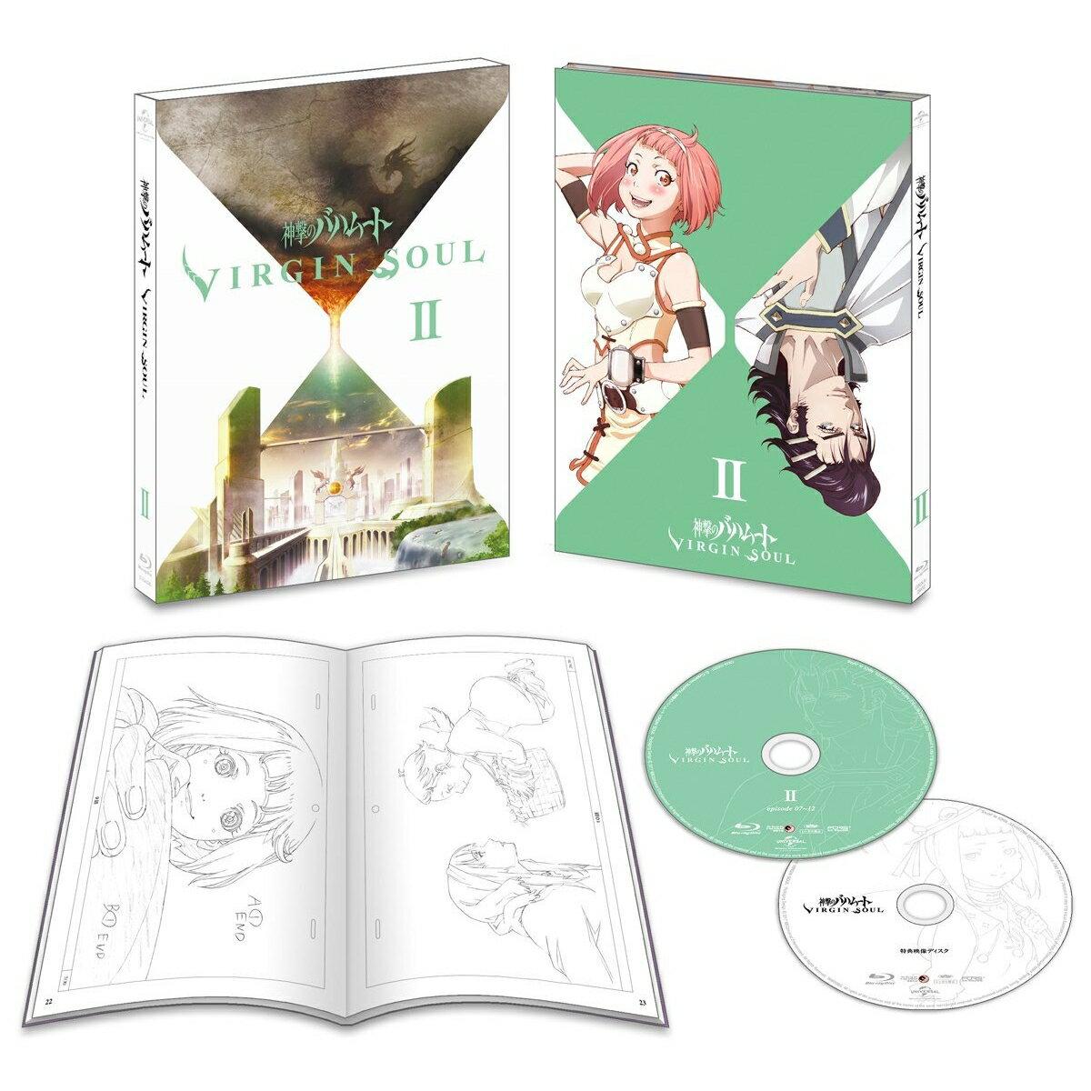 神撃のバハムート VIRGIN SOUL II(初回限定版)【Blu-ray】 [ 諸星すみれ ]