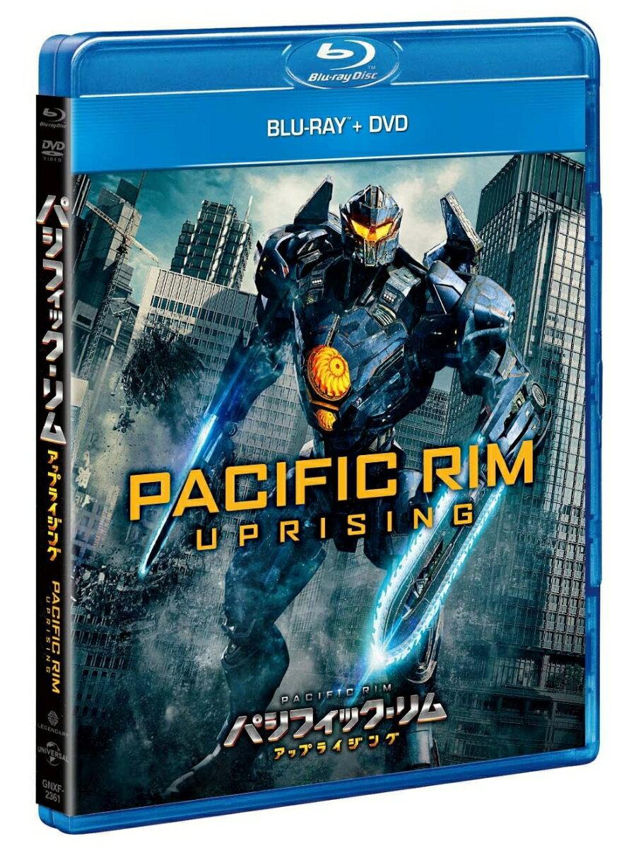 パシフィック・リム:アップライジング ブルーレイ+DVDセット【Blu-ray】 [ ジョン・ボイエガ ]