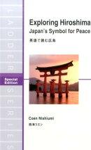Exploring Hiroshima英語で読む広島