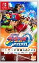 【早期予約特典】プロ野球 ファミスタ 2020(抽選券番号+【期間限定】ダウンロード番号)
