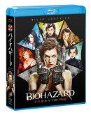 バイオハザード ブルーレイ コンプリート バリューパック【Blu-ray】
