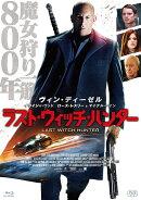 ラスト・ウィッチ・ハンター【Blu-ray】