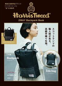 HarrisTweed2WAYBackpackBook