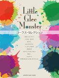 Little Glee Monsterコーラス・セレクション
