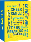 チア男子!!(特装限定版)【Blu-ray】