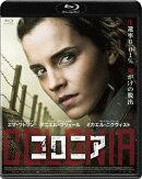 コロニア【Blu-ray】