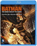 バットマン:ダークナイト リターンズ Part 2【Blu-ray】