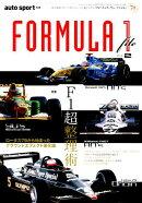 FORMURA 1 FILE(vol.2)