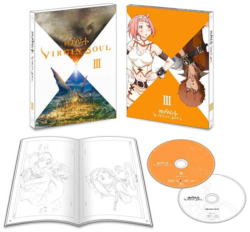 神撃のバハムート VIRGIN SOUL III(初回限定版)【Blu-ray】 [ 諸星すみれ ]