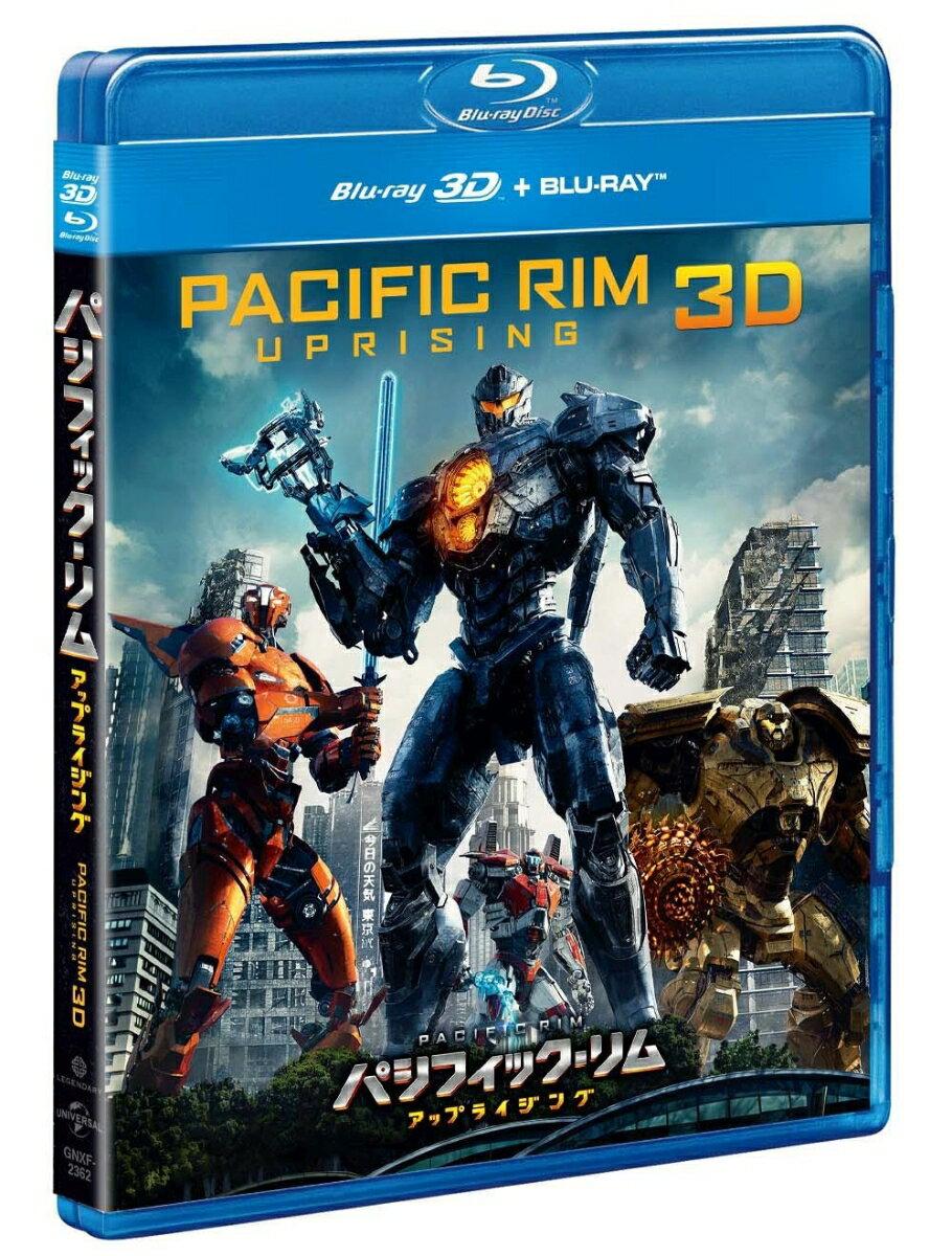 パシフィック・リム:アップライジング 3Dブルーレイ+ブルーレイセット【Blu-ray】 [ ジョン・ボイエガ ]