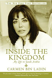 Inside_the_Kingdom:_My_Life_in