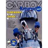 CARBOY Returns!(Ver.2) (ヤエスメディアムック)