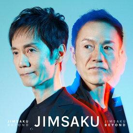 JIMSAKU BEYOND [ JIMSAKU ]
