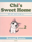Chi's Sweet Home 2