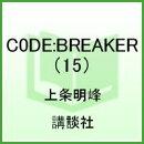 C0DE:BREAKER(15)