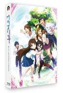 グラスリップ コンパクト・コレクション【Blu-ray】