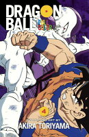 Dragon Ball Full Color Freeza Arc, Volume 4