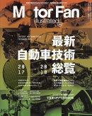 Motor Fan illustrated(Vol.135)