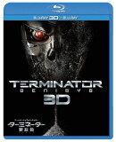 ターミネーター:新起動/ジェニシス3D&2Dブルーレイセット(Blu-ray Disc)【Blu-ray】