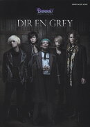 BURRN!PRESENTS DIR EN GREY