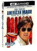 バリー・シール アメリカをはめた男 4K ULTRA HD + Blu-rayセット【4K ULTRA HD】