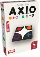 AXIO(アクシオ)ロータ 日本語版