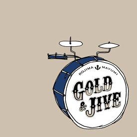 GOLD & JIVE ~ SILVER OCEAN [ 小島麻由美 ]