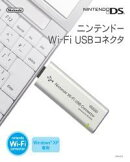 Wi-Fi USBコネクタ