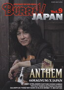 BURRN! JAPAN(Vol.9)