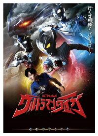 ウルトラマンタイガ Blu-ray BOX II<最終巻>【Blu-ray】 [ 井上祐貴 ]