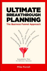 Ultimate_Breakthrough_Planning
