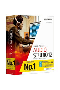 SOUNDFORGEAudioStudio12