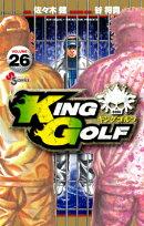 KING GOLF 26