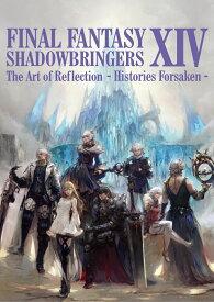 FINAL FANTASY 104:SHADOWBRINGERS The Art (SE-MOOK)