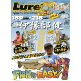 FISH it EASY!(7) 和歌山&中部 (Naigai mook Lure magazine prem)