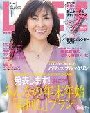 LEE (リー) 2011年 01月号 [雑誌]
