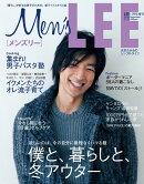 メンズLEE (リー) 2010年 11月号 [雑誌]