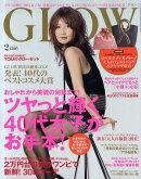 GLOW (グロー) 2011年 02月号 [雑誌]