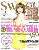 sweet (スウィート) 2009年 05月号 [雑誌]