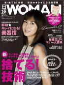 日経 WOMAN (ウーマン) 2010年 12月号 [雑誌]