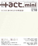 +act. mini (プラスアクト・ミニ) 2010年 09月号 [雑誌]