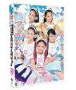 アイドル×戦士 ミラクルちゅーんず! DVD BOX vol.2 [ 内田亜紗香 ]